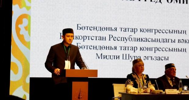 """На пленарном заседании """"Национального Собрания"""" выступил Альфред Давлетшин"""
