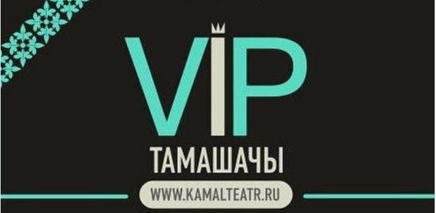 """Балалар өчен """"Камал театрының яңа бинасын ничек күрәсең"""" бәйгесе игълан ителде"""