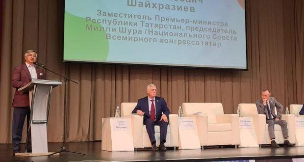 Васил Шәйхразыев Екатеринбург шәһәрендә төбәкара конференциядә катнашты