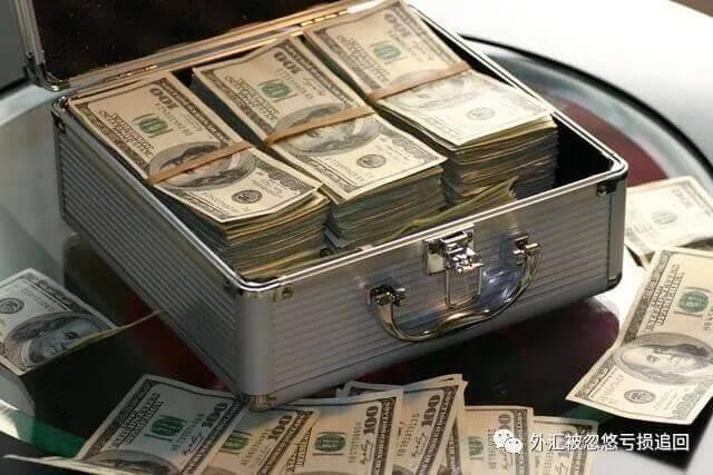 最高院 最高檢察院 – 辦理非法從事資金支付結算業務、非法買賣外匯刑事案件適用法律