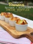 Panera Copycat Spinach and Artichoke Egg Souffle Recipe