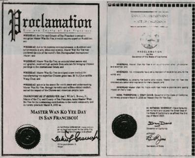 美国加州州长格瑞戴维斯(GRAY DAVIS)及旧金山市长威利布朗(WILLIE L.BROWN.JR)立定三月八日为义云高大师(H.H.第三世多杰羌佛)日所签颁之两份证书缩影