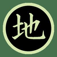 Chi Erde Element