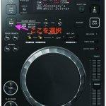 PioneerのCDJをVirtual DJ に接続してパソコンでDJできるようにする方法