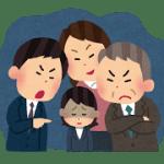 パワハラ認定 165万円賠償命令 名古屋地裁