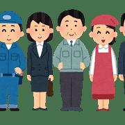 外国人労働者, 労働条件に関するトラブル, 賃金不払い, 解雇, 労働災害, 職場の安全衛生