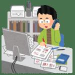 商業登記の申請書に添付される外国語で作成された書面の翻訳について