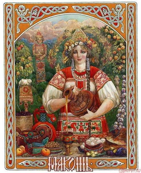 Славянские воины картинки – Картинки славяне воин ...