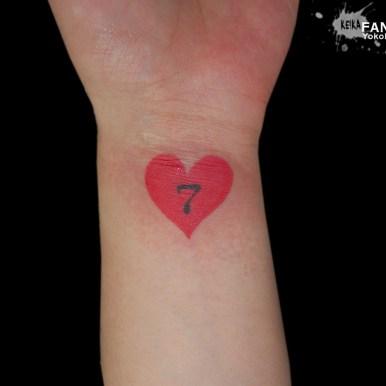ハート 数字 heart number