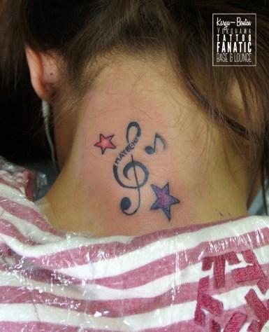 星 音符 ト音記号 g clef star note