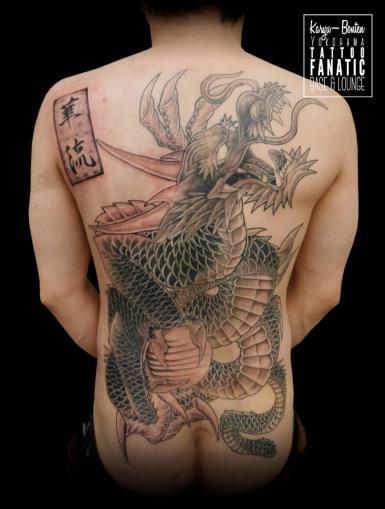 龍 背中 dragon back piece