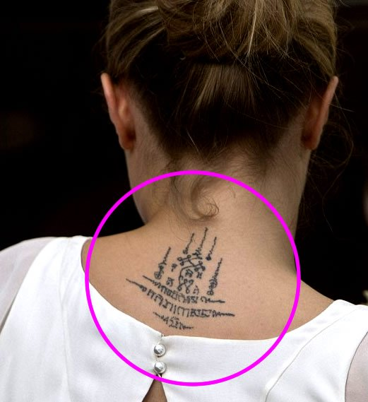 Cara Delevingne Debuts New Neck Tattoo At Sister Poppy's Ideas And Designs