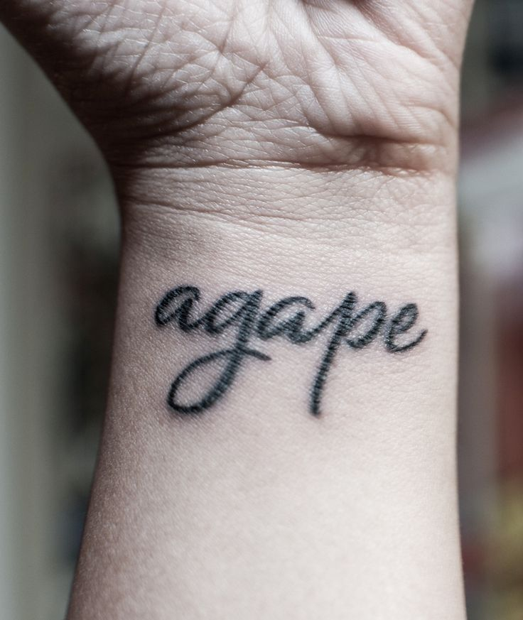 Agape Tattoo On Forearm There Is Art Then There Is Ideas And Designs