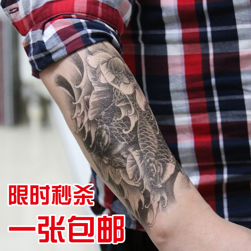 Large Temporary Tattoo Stickers Waterproof Men Arm Leg Ideas And Designs