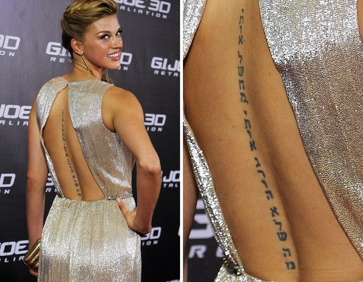 Adrianne Palicki Back Tattoo Google Search Tattoos Ideas And Designs