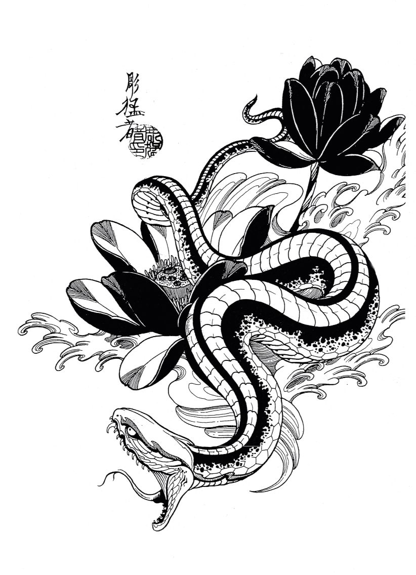 Snake And Lotus Tattoos Japanese Tattoo Designs Ideas And Designs