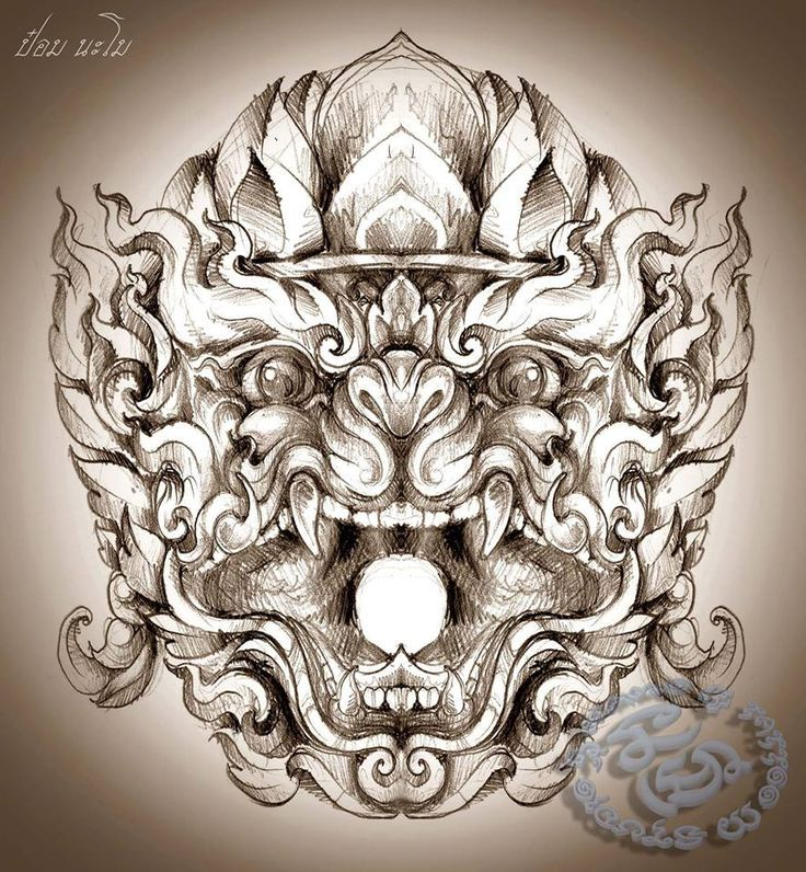 25 Best Ideas About Cambodian Tattoo On Pinterest Khmer Ideas And Designs