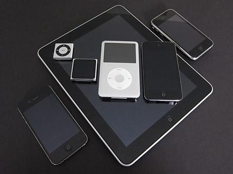 Trocar a Tela do seu iPhone | iPad e ainda receber um brinde?