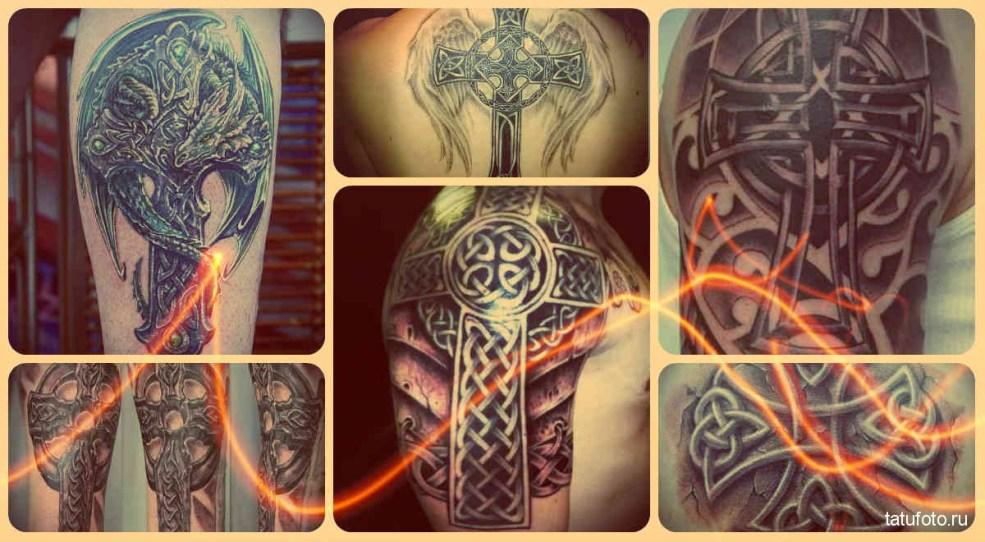 значение тату кельтский крест смысл история фото