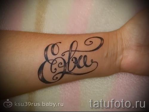 тату с именем ева 1 - tatufoto.com