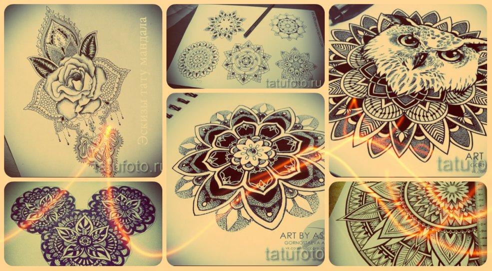 эскизы тату мандала самые классные рисунки для нанесения татуировки
