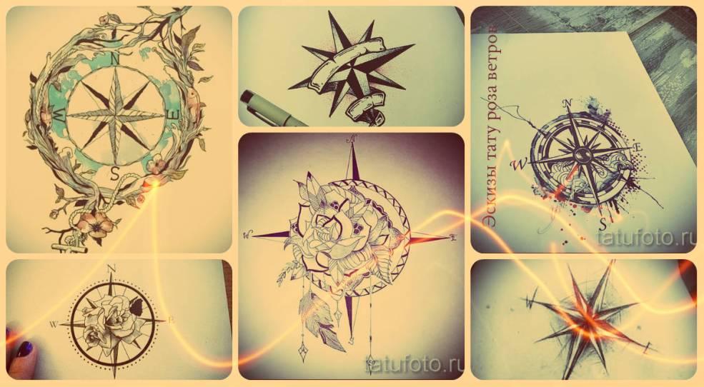 эскизы тату роза ветров интересные рисунки для тату роза ветров