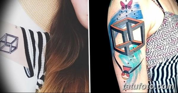 фото тату кубики от 28.10.2017 №052 - tattoos cubes ...