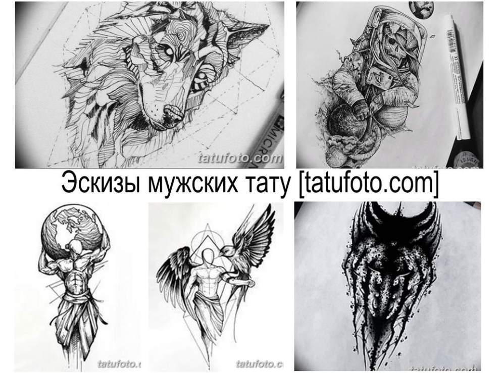 эскизы мужских тату коллекция рисунков информация факты фото