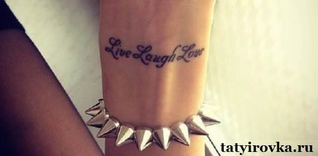 Фото тату с надписью одна любовь на всю жизнь