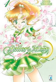 SailorMoon_NE4