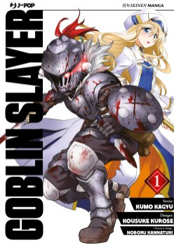 Goblin-Slayer-1-REGULAR