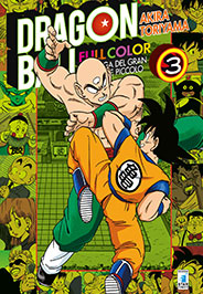 DragonBall_FC_DemonePiccolo3