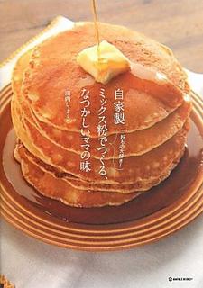 shoko3rd_no_obi.jpg
