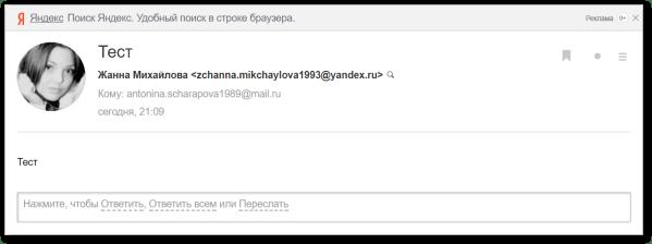 MailBot by Tavel - авторегер, чекер и анлокер email ...