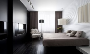 20 Best Small Modern Bedroom Ideas Architecture Beast throughout 11 Genius Initiatives of How to Makeover Bedroom Ideas Modern