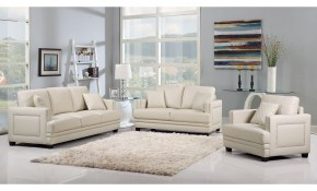 Shop Ferrara Beige Leather Nailhead Modern Contemporary Living Room with 10 Clever Designs of How to Make Beige Leather Living Room Set