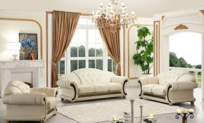 Versace Cleopatra Cream Italian Leather Living Room Sofa Loveseat within 13 Smart Ways How to Craft Versace Living Room Set