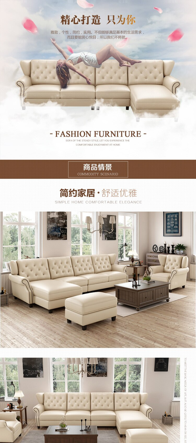 2019 Light Coffee American Style New Designs 2019 Sectional Livingroom Furniture L Shaped Corner Victorian Leather Sofa Set F80l intended for Victorian Style Living Room Set