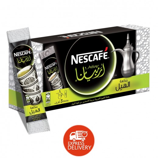 نسكافيه أربيانا قهوة عربية سريعة التحضير مع الهيل 17 جم 3 ظرف
