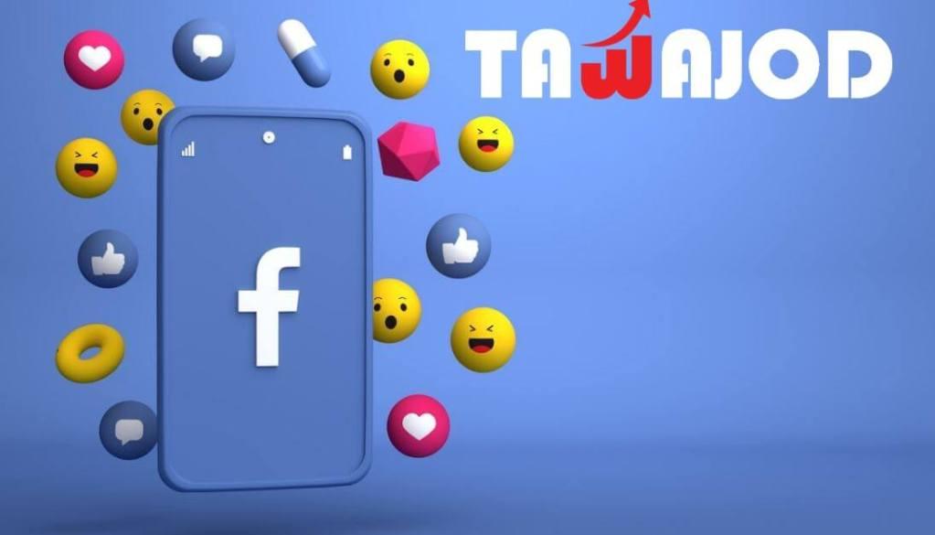 شركة اعلانات فيس بوك