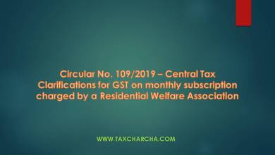 Photo of Circular No. 109/2019 – GST on monthly subscription / contribution charged by a Residential Welfare Association from its members