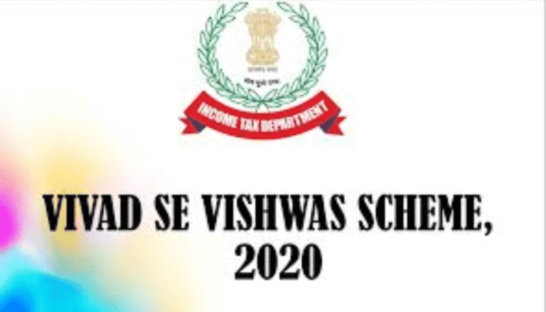 """ALL YOU NEED TO KNOW ABOUT """"VIVAD SE VISHWAS SCHEME, 2020"""""""