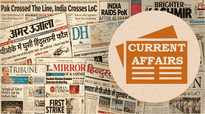 CURRENT AND CORPORATE AFFAIRS : 3 SEPTEMBER 2020