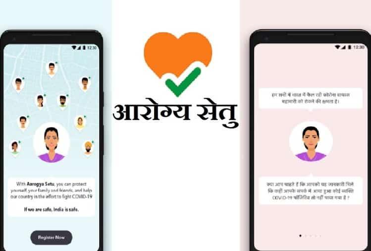 Backend code of Aarogya Setu App released to enhance transparency