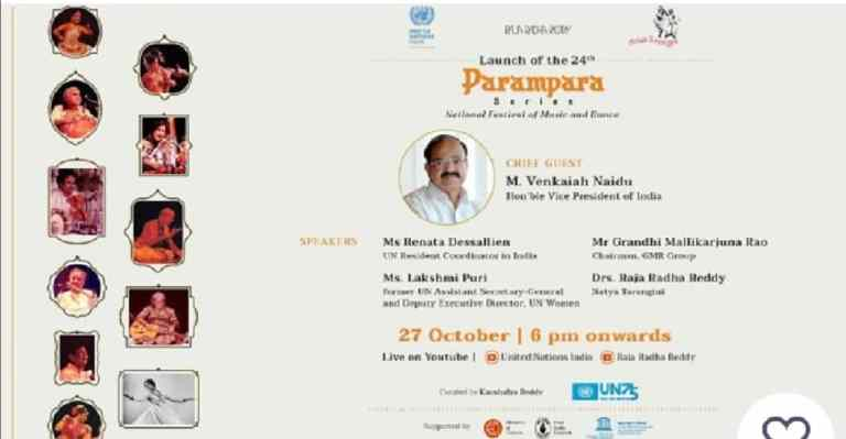 Vice President launches virtual festival of 'Parampara Series 2020-National Festival of Music and Dance'