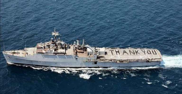 Indian Naval Ship Airavat enters Port Sudan as part of 'Mission Sagar-II'