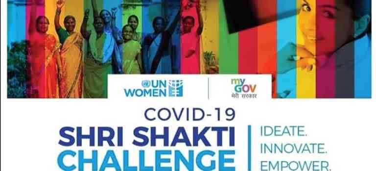 Six women led startups win COVID-19 Shri Shakti Challenge organized by MyGov