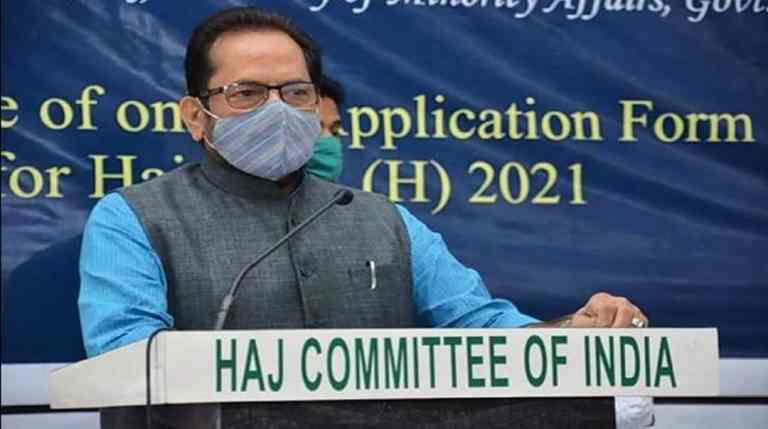 Online application process for Haj 2021 starts