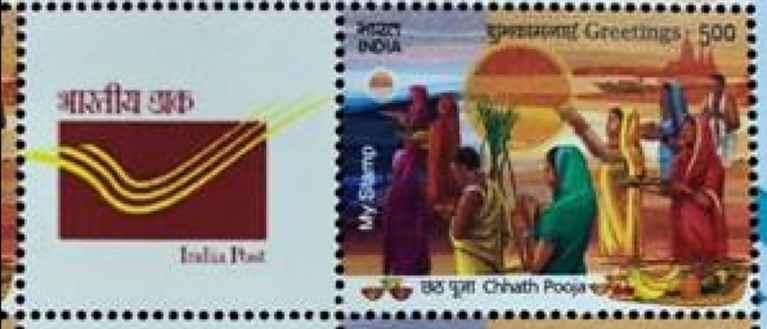 'My Stamp on Chhath Puja' released by Union Minister Ravi Shankar Prasad