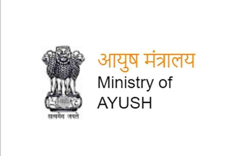 Notification to streamline provisions of regulations concerning Post Graduate Ayurveda Education issued by CCIM